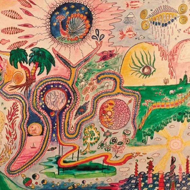youth-lagoon-wondrous-bughouse-630x630-e1357320650410