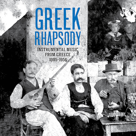 greek-rhapsody